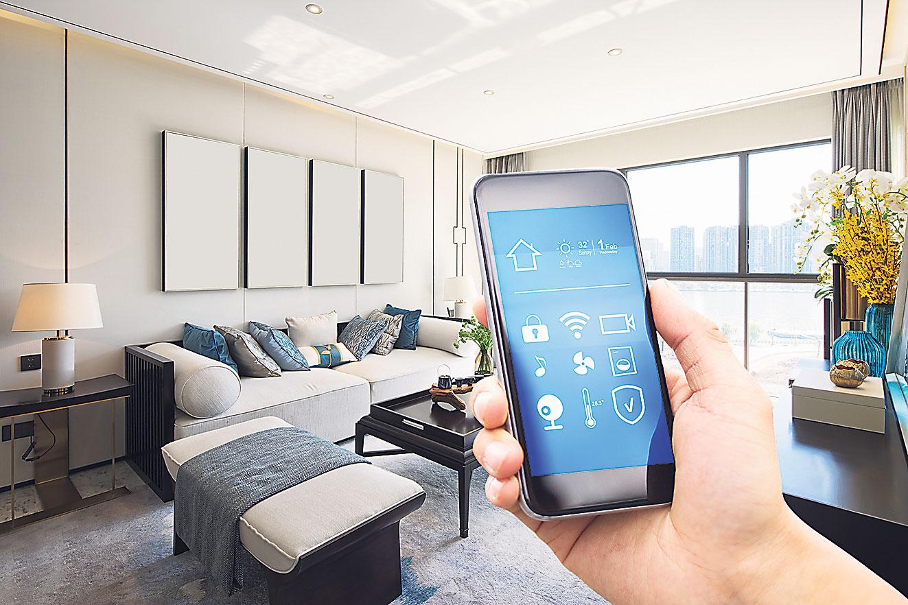 App zur Steuerung für das Smart Home